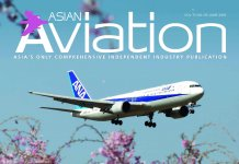 Asian Aviation