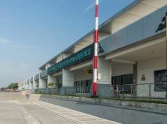 indonesian-airport-closes-after-runway-incident