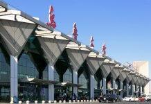 a terminal at Urumqi Diwopu International Airport.