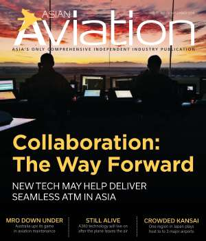 aav-partica-online-Business-aviation-About-Asian-Aviation